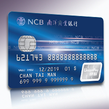 Brand new ATM Card service